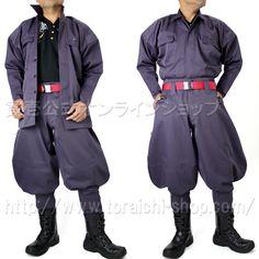 Toraichi 2530-301 Tobi-shirt 2530-412 Long pants