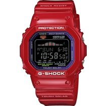 G-shock watch gs