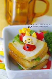 Cheese-kamaboko piggy
