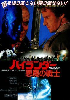 2016/08/15鑑賞(Blu-ray)