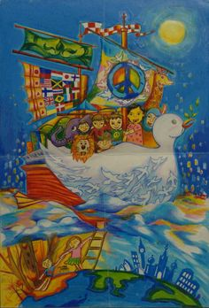 Finalist from Thailand: Lions Clubs International 2012-2013 Peace Poster Contest