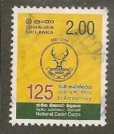 Sri Lanka Scott 1545 Cadet Corps Used