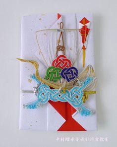【祝儀袋】宝船★高額用 | Lumi*cl 中村瑠水子水引折方教室