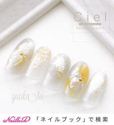 ネイルデザインを探すならネイル数No.1のネイルブック Chic Nail Designs, Creative Nail Designs, Best Nail Art Designs, Asian Nail Art, Asian Nails, Korean Nails, Spring Nails, Summer Nails, Finger Nail Art
