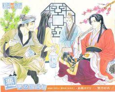 Saiunkoku Monogatari - My Anime Shelf Saiunkoku Monogatari, Japanese Novels, Natsume Yuujinchou, Royal Guard, Manga Boy, Kuroko No Basket, Manga Comics, Image Boards, Trees To Plant