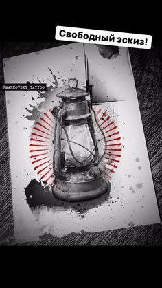VK.COM/markovsky_tattoo Instagram: markovsky_tattoo /  #эскиз #sketch #тату  #трешполька #trashpolka #tattoo #tattooartist #tattoosketch #realistictrashpolka #art #ink #tattooartist #tattoodesign #tattooidea #tattoosketch