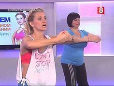 Марина Корпан про технику быстрого похудения. Бодифлекс. - YouTube