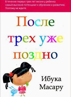 Читаем полезные книжки.. Заметки молодой мамы : Что почитать до и после родов