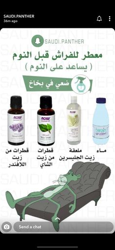 House Cleaning Checklist, Diy Home Cleaning, Cleaning Hacks, Beauty Care Routine, Face Care Routine, Health And Fitness Expo, Health And Nutrition, Lavender Tea, Perfume