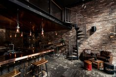 This Bar Is Easily the Coolest Place to Drink in Sydney | BlazePress