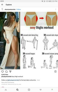 Workout Without a Gym – Leg Training Exercises Hip Workout, Gym Workouts, At Home Workouts, Fitness Workout For Women, Fitness Tips, Fitness Motivation, Fitness Inspiration, Body Inspiration, Modelos Fitness