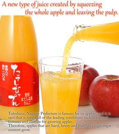 Tateshinapple Apple juice with Pulp 3bottles [Nagano]