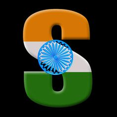 15-August-DP-S-For-WhatsApp-Facebook-Instagram Independence Day Wallpaper, Happy Independence Day India, Independence Day Images, S Letter Images, Alphabet Images, Indian Flag Wallpaper, Name Wallpaper, Alphabet Wallpaper, Galaxy Phone Wallpaper