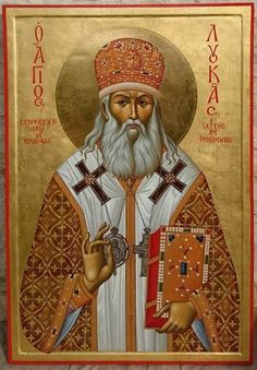 Mozaic, Orthodox Icons, Samurai, Samurai Gear, Art, Character, Saint Luke, Byzantine, Zelda Characters