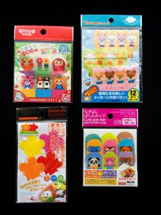 Products From Japan With Love: Baran - Japanese Bento Box Lunch Dividers - 4…