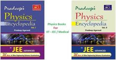 Best Physics Books for IIT JEE Preparation | Books for IIT JEE #iitbooks  www.iitcoachings.in/our-books