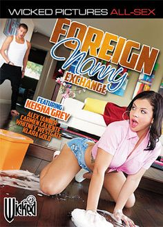 Rentals movie online adult