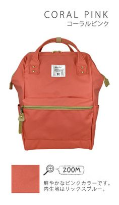 4ecdfae4dc40 31 Best Anello Authentic Japan Fashion Backpack images