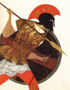 Personaje: Aquiles; Ilustradores: Alice y Martin Provensen; Libro: Ilíada, escrita por Homero