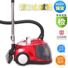 Household multifunctional home mites wet and dry water filtration vacuum cleaner
