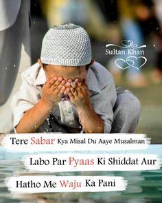 59 Best Miya Bhai images in 2019 | Allah, Allah islam, Explore