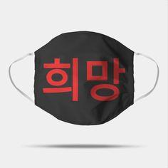 Hope Korean Language - Korean - Mask   TeePublic Seoul Korea Travel, Asia Travel, Gangnam Seoul, Busan Korea, Korean Quotes, Friend Friendship, Nursing Jobs, Korean Language, Incheon