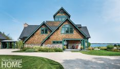 Turquoise | House in Rhode Island, U.S.A.