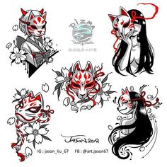ArtStation - Tattoo Design ~ Fox Mask Series, JASON LIU Effective pictures we are about home decor a Fuchs Illustration, Japon Illustration, Tattoo Sketches, Tattoo Drawings, Art Sketches, Japanese Tattoo Art, Japanese Tattoo Designs, Mascara Hannya, Kitsune Maske