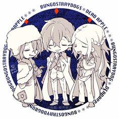 Fyodor , Dazai y Shibusawa Stray Dogs Anime, Bongou Stray Dogs, Otaku, A Silent Voice, Anime Comics, Manga Anime, Chibi, Detective, Illustration Art