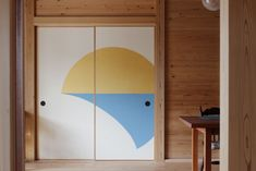 ひらひらと - 野田版画工房 Japanese Paper, Japanese House, Sliding Doors, Mirror, Wood, Interior, Furniture, Home Decor, Sliding Door