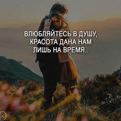 Главное в жизни — это любовь, всё остальное — Суета. . #мотивация #цитаты #мысли #любовь #счастье #цитатыизкниг #жизнь #мечта #саморазвитие #мудрость #статусы #мотивациянакаждыйдень #цитатывеликихженщин #мыслинаночь #чувства #романтика #совет #deng1vkarmane