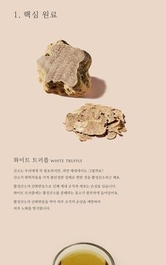 Cosmetic Web, Origins, Editor, Web Design, Skincare, Plant, Concept, Detail, Poster