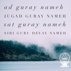 The Mantra Toolkit: Ad Guray Nameh | 3HO Foundation