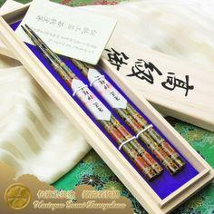 Traditional Wakasa Nuri Bashi (lacquered chopsticks) Meisho Wakasa Zen (legend artisan Wakasa pair of chopsticks) Yamashina Ryokusai two pairs with paulownia box