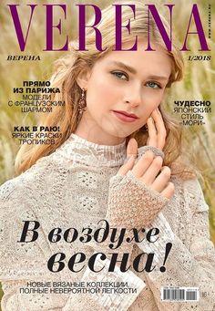 Фото, автор grew.natalija на Яндекс.Фотках