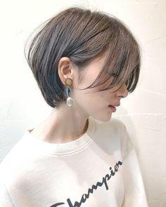 50 Ultra-Modern Tomboy Hairstyles and Haircuts that You Would Love Growing Out Short Hair Styles, Short Hair Cuts, Medium Hair Styles, Hair Streaks, Hair Color Balayage, Biolage Hair, Korean Short Hair, Asian Haircut Short, Androgynous Hair