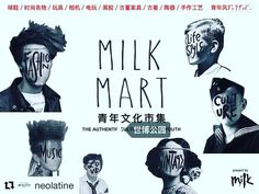 @neolatine  RED MOON  上海世博公園我們來了 RED MOON 月29-月日の日間 雑誌Milk Magazine 主催のMilkMart 世博公園将于本月的4/29-5/1在上海举行 RED MOON我們將从日本空運各種人气商品前往會場參加接受各種合作模式 資訊也為來埸的貴賓提供日本原价販賣服務主理人亲臨会埸朋友們有空請過來