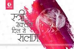 Explore the best designed posters for each font with the best typography. We are representing Marahi,Hindi Calligraphy Fonts Software to simplify the process of making calligraphy. Calligraphy Background, Logo Background, Marathi Calligraphy Font, Font Software, Culture Kings, Theory Test, Sight Word Activities, Social Determinants Of Health, Gym Design