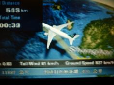 #plane #home #travel #adventure