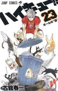 Read Haikyu!! Manga - Read Haikyu!! Online at MangaTown.com