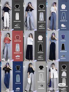 Korean Girl Fashion, Korean Fashion Trends, Ulzzang Fashion, Korea Fashion, Asian Fashion, 70s Fashion, Fashion History, Modest Fashion, High Fashion