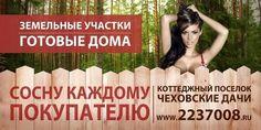 russian ad