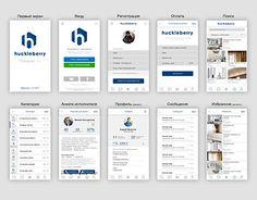 "Check out new work on my @Behance portfolio: ""Мобильное приложение для размещения объявлений,заказов."" http://be.net/gallery/48538069/mobilnoe-prilozhenie-dlja-razmeschenija-objavlenijzakazov"
