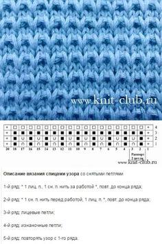 48 New Ideas crochet baby socks tutorial - Tricot Pontos Diy Crochet Sweater, Crochet Baby Socks, Pull Crochet, Crochet Baby Cocoon, Crochet Slippers, Knitting Stiches, Knitting Charts, Lace Knitting, Knitting Patterns