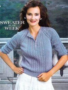 SoW Cabled Cotton Ragland - FREE pattern