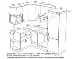 16. Эскиз кухни для хрущевки с 2-комфорочной  панелью и духовым шкафом. Размер 1400 мм- 2006 мм