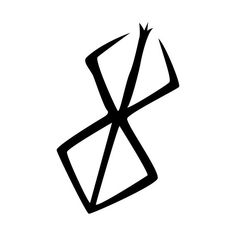 Berserker rune Rune Tattoo, Norse Tattoo, Armor Tattoo, Wiccan Tattoos, Inca Tattoo, Celtic Tattoos, Viking Tattoos, Symbolic Tattoos, Indian Tattoos