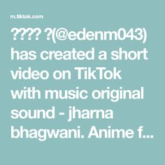 𝔼𝕕𝕖𝕟 𝕄(@edenm043) has created a short video on TikTok with music original sound - jharna bhagwani. Anime face tutorial #YouGotIt #tutorial #fyp #art #anime #learnontiktok The Creator, Let It Be, The Originals, Create, Twists, Tik Tok, Diana, Wallpapers, Face