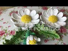 Watch The Video Splendid Crochet a Puff Flower Ideas. Wonderful Crochet a Puff Flower Ideas. Crochet Puff Flower, Crochet Daisy, Crochet Leaves, Crochet Flowers, Irish Crochet Tutorial, Crochet Flower Tutorial, Crochet Flower Patterns, Crochet Patterns Amigurumi, Yarn Flowers