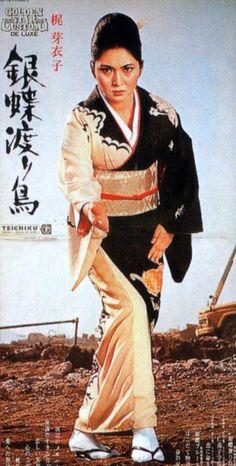 Sangre Yakuza: Meiko Kaji - Gincho Wataridori